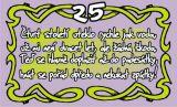Průkaz 25