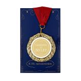 ALBI Přání s medailí - 50 let